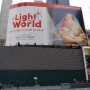 Light the World Billboard 2017, Times Square, New York City (120'x75' 9,375 sq ft)